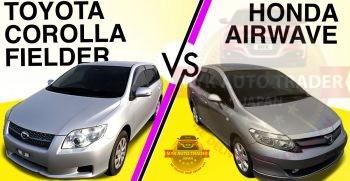 Which-Is-The-Best,-Toyota-Corolla-Fielder-Or-Honda-Airwave