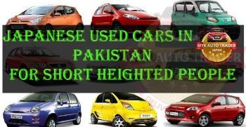 Top 4-Japanese-Used-Cars-In-Pakistan-For-Short-Heighted-People