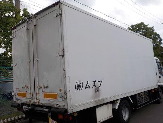 ISUZU FORWARD freezer 2005 y full