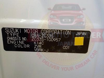 Suzuki Swift STL900004 full